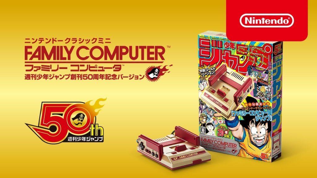 Famicom Mini w złotej wersji Weekly Shōnen Jump 50th Anniversary