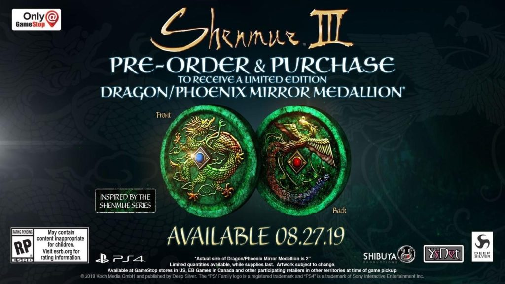 Shenmue III medalion