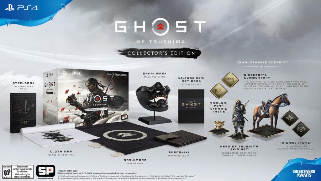 Ghost of Tsushima Edycja Kolekcjonerska