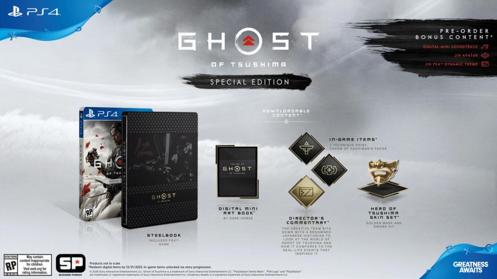 Ghost of Tsushima Edycja Specjalna