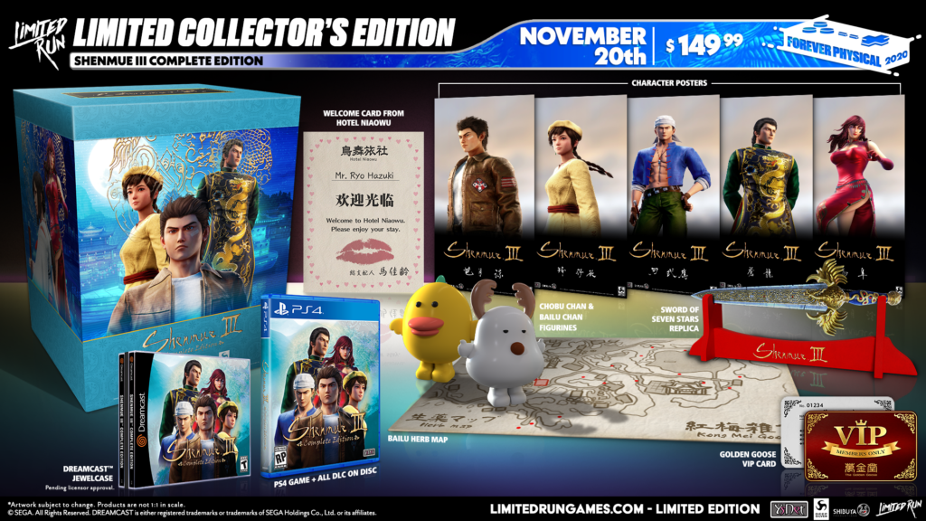 Shenmue III Complete Edition Collector's Edition