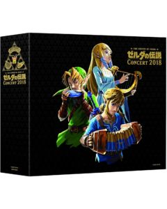The Legend Of Zelda Concert 2018 Limited Edition