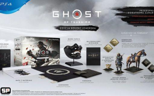 Specjalne edycje Ghost of Tsushima dostępne w Polsce