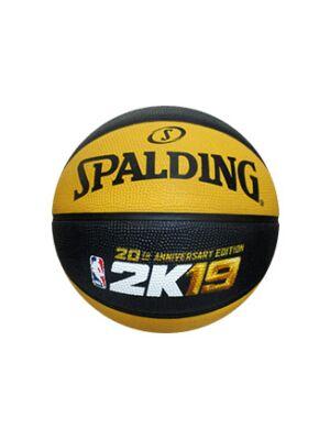 NBA 2K19 piłka Spalding
