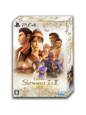 Shenmue I & II Limited Edition JP