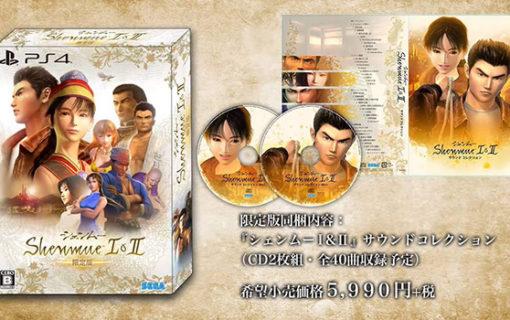W Japonii zestaw odświeżonych gier Shenmue pojawi się w limitowanym wydaniu