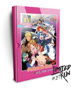 Game Tengoku CruisinMix Special Paradise Box Edition